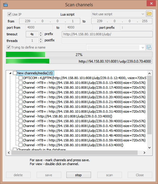 How to Use Simple TV Player as a IPTV Scanner